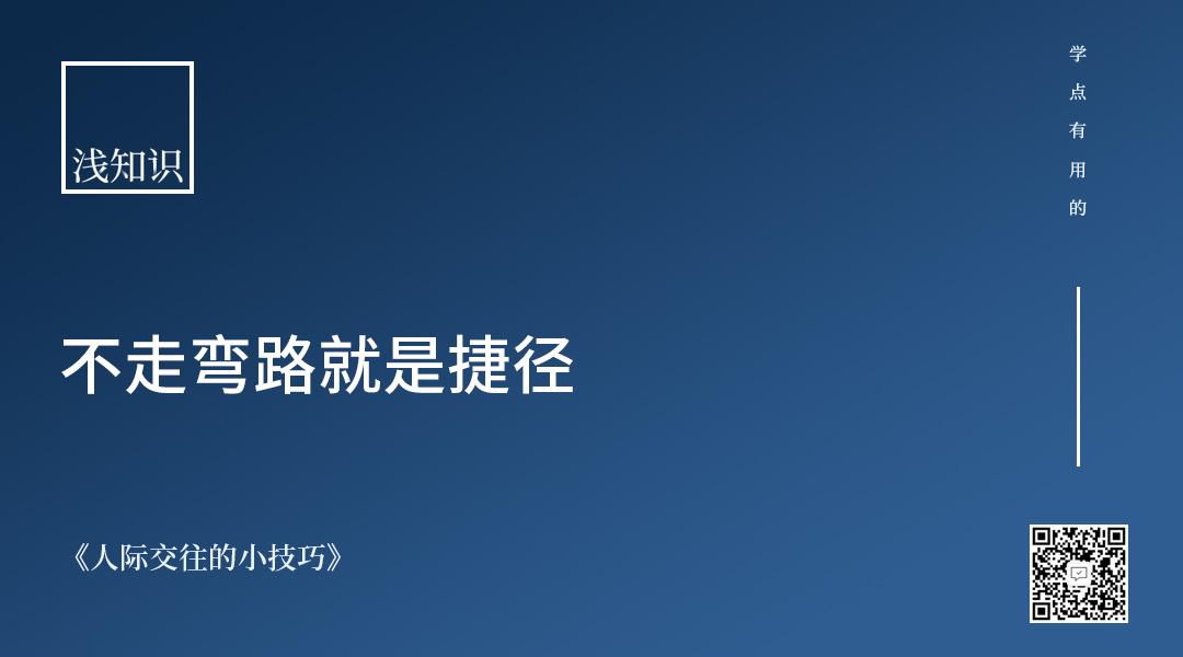 renji1.jpg